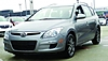 USED 2012 HYUNDAI ELANTRA TOURING in HODGKINS, ILLINOIS