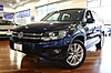 USED 2012 VOLKSWAGEN TIGUAN SE W/SUNROOF & NAV in OAK PARK, ILLINOIS