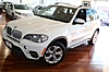 USED 2013 BMW X5 XDRIVE50I in OAK PARK, ILLINOIS
