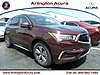 NEW 2017 ACURA MDX AWD in PALETINE, ILLINOIS