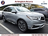 NEW 2017 ACURA MDX W/ADVANCE PKG in PALETINE, ILLINOIS