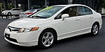 USED 2008 HONDA CIVIC EX in GAINESVILLE, FLORIDA